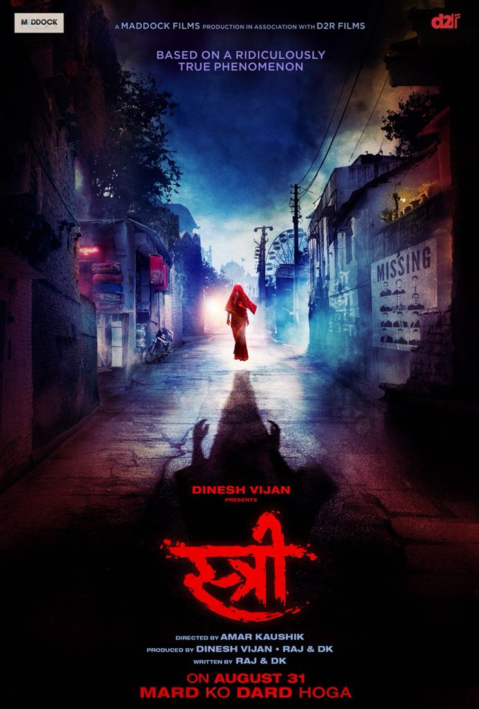 #emotionsgalore #Stree #latewatch #glad