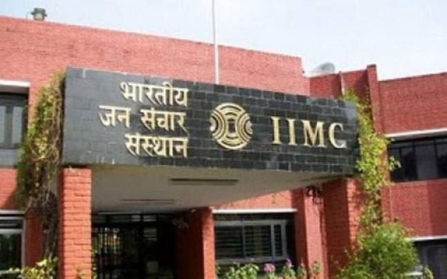 IIMC protesters use same tactics for different motives
