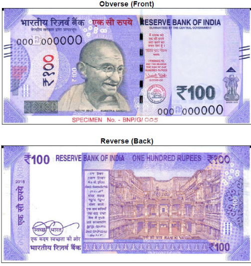 RBI issues lavender colour note of hundred rupees denomination