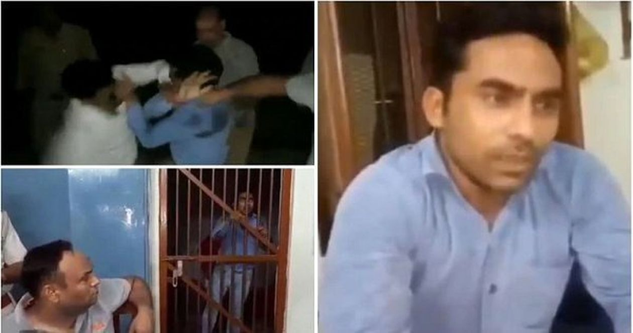 UP cops abuse a journalist and lock him up