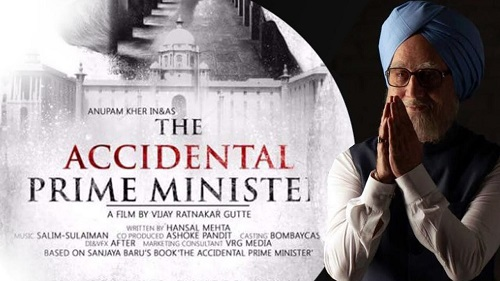 The Accidental Prime Minister - Releasing on plan